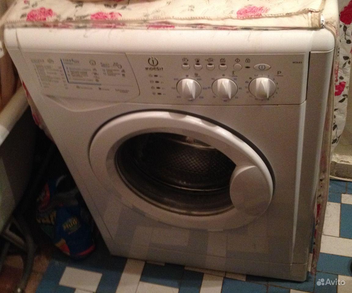 Инструкция к стиральной машине ardo wd 1000l