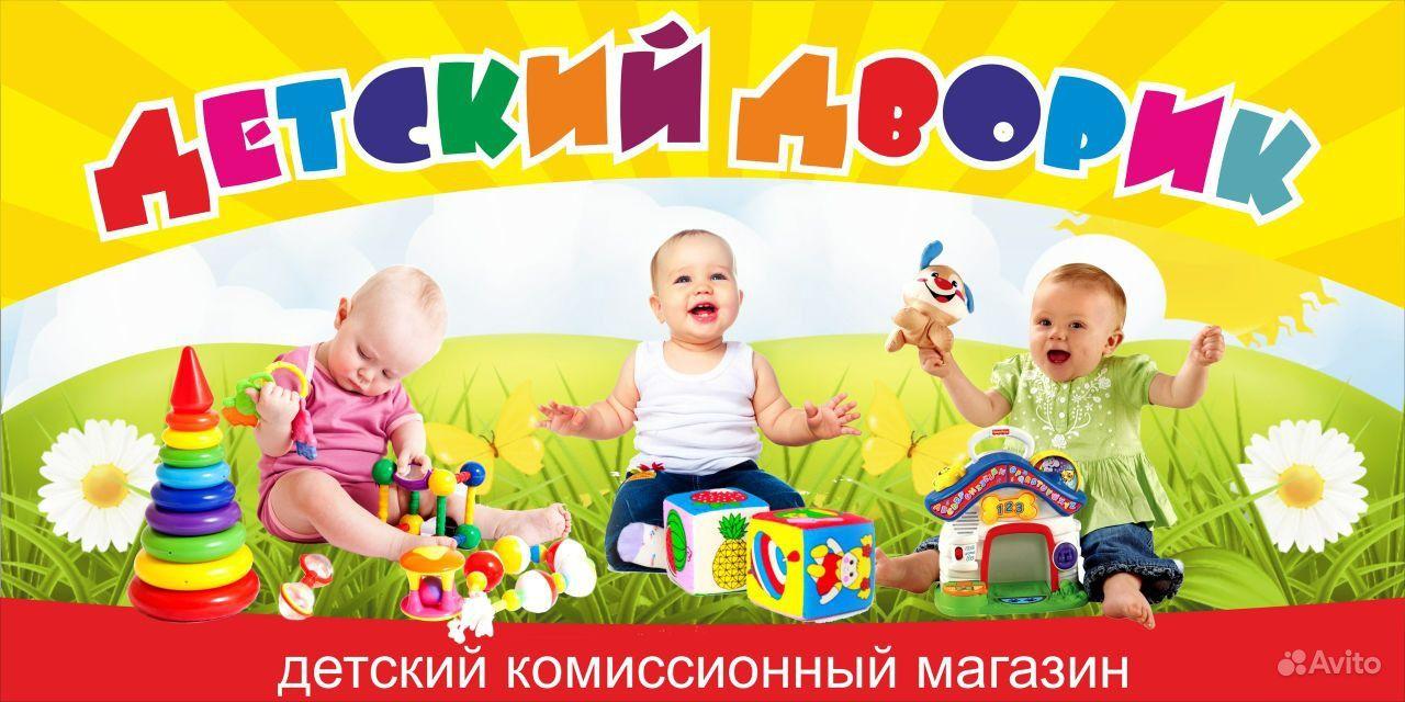 Название Для Магазина Детской Одежды