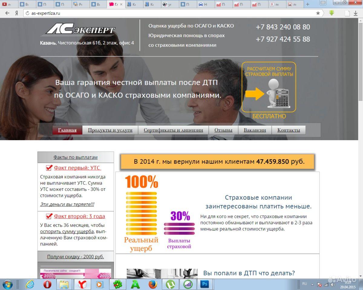 сайт знакомства mail.ру отзывы посетителей