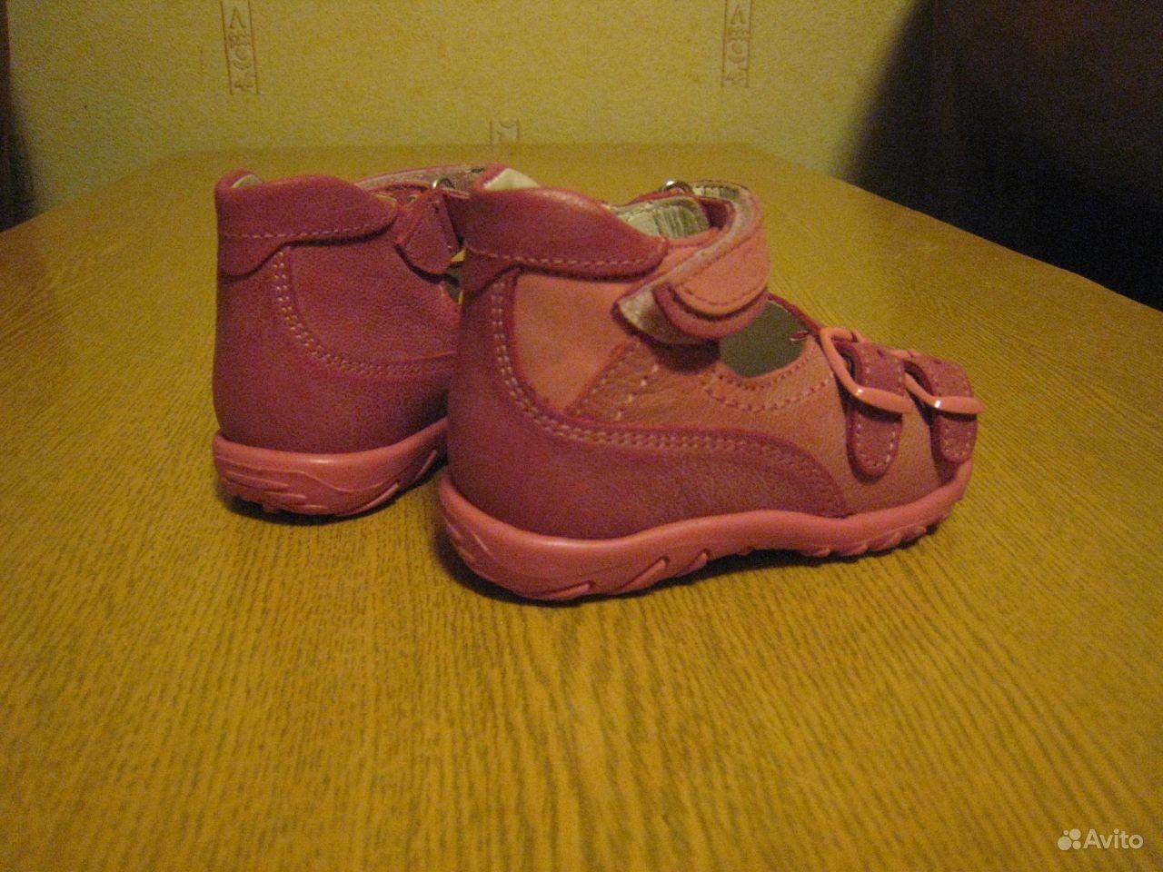 Магазины детской обуви рязань адреса