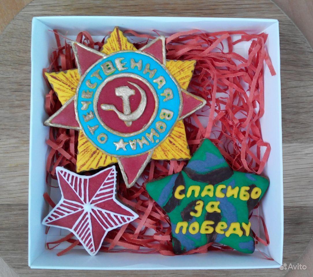 Имбирные пряники к 9 мая. Крым, Севастополь