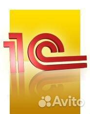 1С:Зарплата и кадры 7.7 ПРОФ + ИТС USB. Программное обеспечение. П