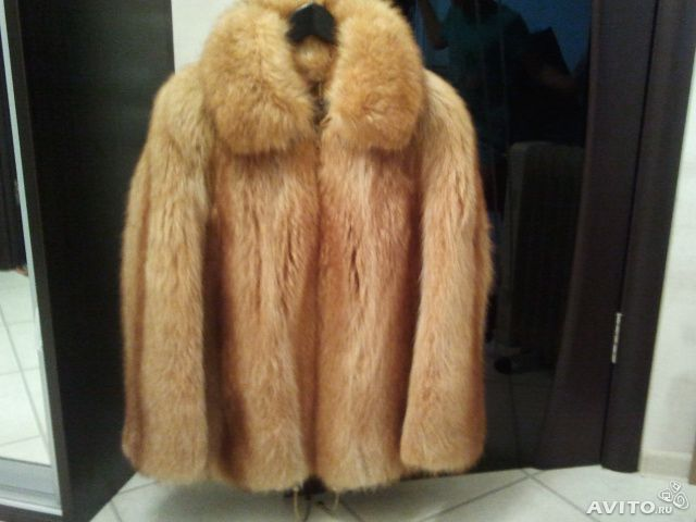 Куплю женская одежда на авито пермь