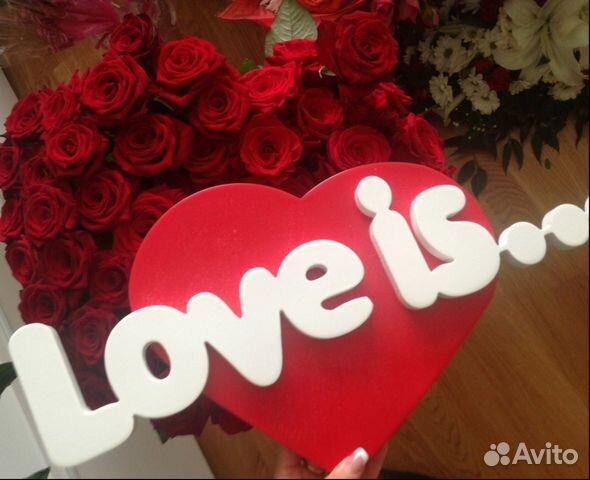 Буквы love is для свадьбы