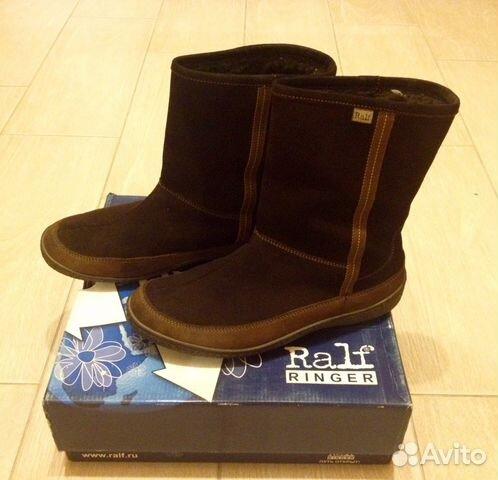Конце зимняя обувь купить спб Тарасе