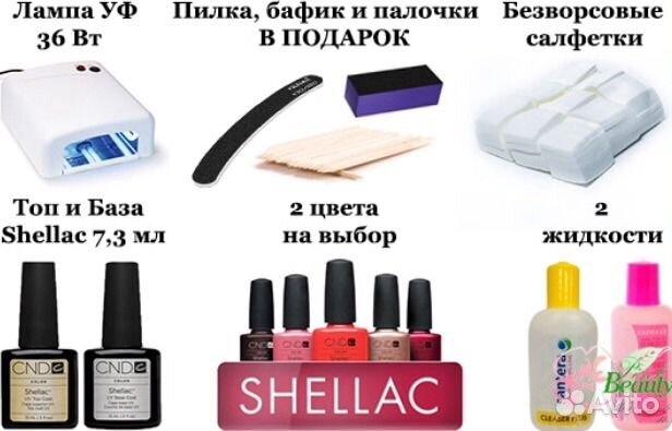 Что нужно для покрытия шеллак в домашних