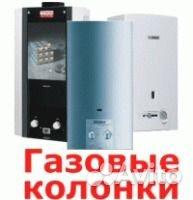 Срочно требуется ремонт теплообменника устройство газового теплообменника