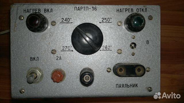 Паяльная станция 36 вольт