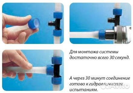Водяной аккумулятор своими руками 39