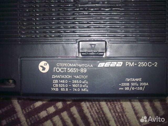 Магнитола вега рм-250С-2
