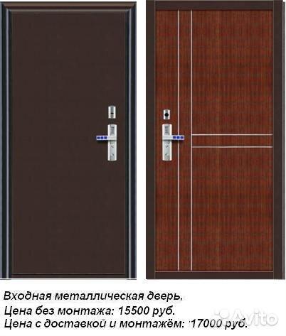 калькулятор цены на железная дверь с установкой