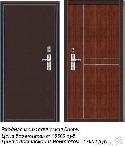 расценки металлические двери
