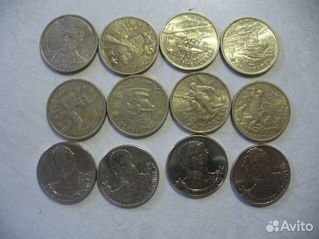 Таким образом, монеты рублевых
