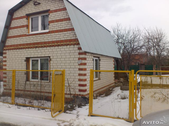 авито челябинск продажа домов ребенок