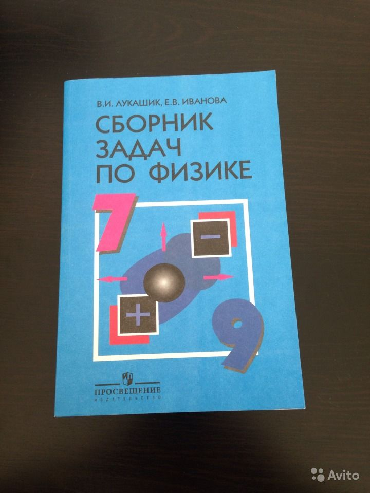 решебник информатика 8 учебник