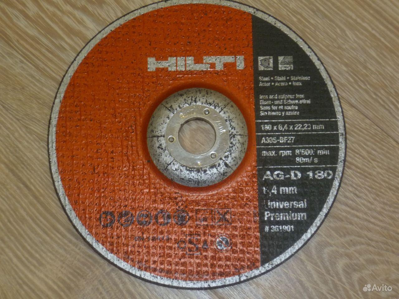 Абразивные круги и диски для болгарки Диск отрезной