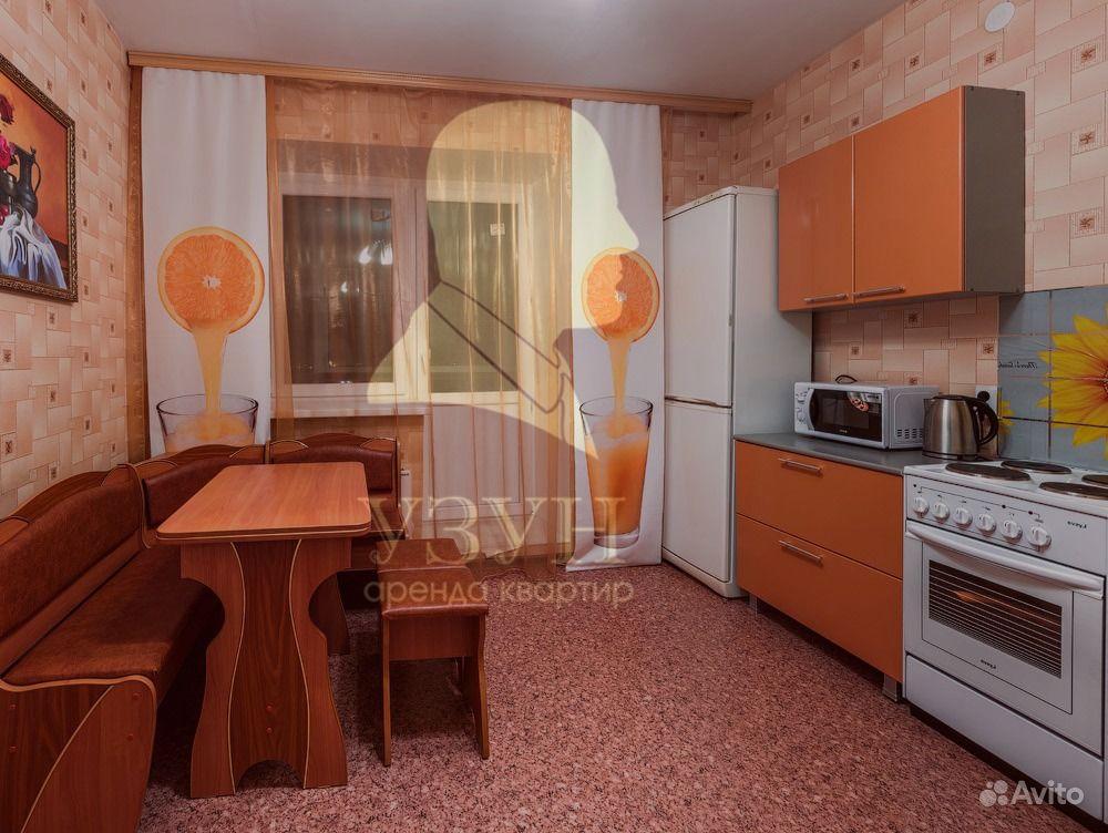 Снять жилье в Магнитогорске недорого  аренда жилой
