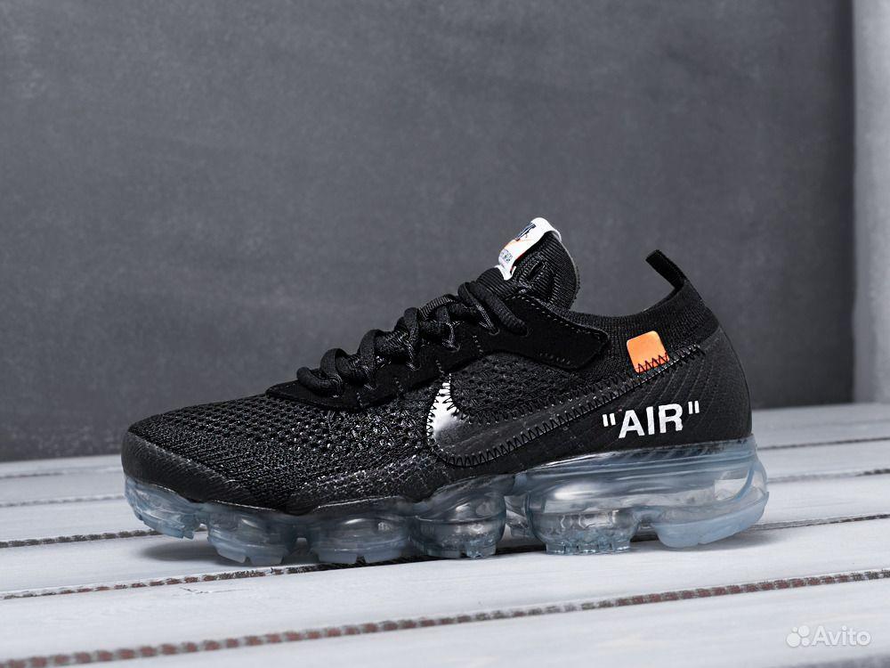 Кроссовки Nike Air VaporMax (36-39 размеры) a9c1c90dcd3