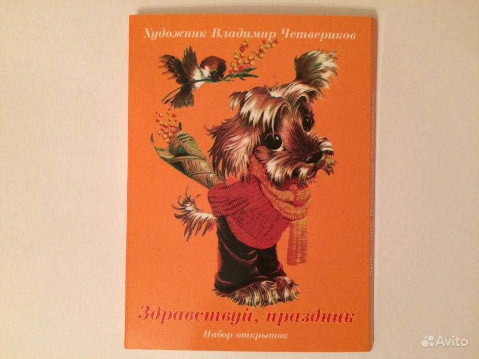 Набор открыток владимирский, картинки спасибо дружбу