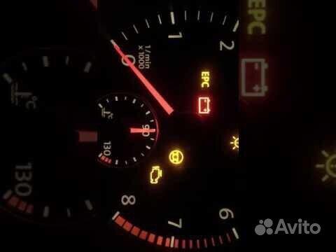 Активация функций VAG. (Volkswagen, skoda, Audi) купить на Вуёк.ру - фотография № 4