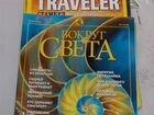 Журналы о географии