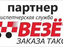 Подать бесплатно объявление йошкар ола доска бесплатных объявлений в городе благовещенске