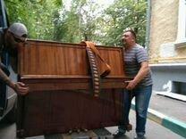 Перевозка пианино — Предложение услуг в Москве