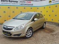 Opel Corsa, 2007 г., Самара