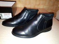 f1cd89ccce57 Сапоги, ботинки и туфли - купить мужскую обувь в Петрозаводске на Avito