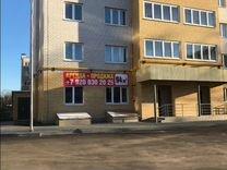 Коммерческие недвижимость в дзержинске нижегородской области аренда продажа жилой коммерческой недвижимости