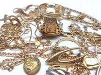 Лом золота Золотые изделия Б у. 585 проба и Др 956135cefb5