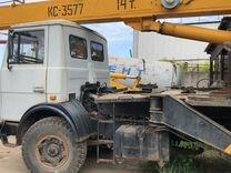 Автокран маз 14 тн. кс-3577