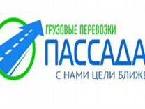 Логист-диспетчер — Вакансии в Москве