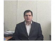 резюме юрист саратов