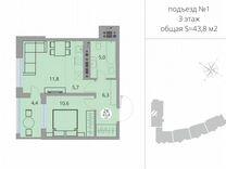 2-к квартира, 43.8 м², 3/9 эт.