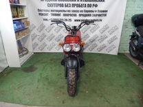 Скутер Honda Zoomer инжектор,special edition — Мотоциклы и мототехника в Москве