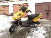 Скутер Flesh — Мотоциклы и мототехника в Москве
