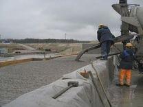 Купить бетон в первомайском челябинской области как изобрели бетон