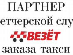 Дать объявление оренбургская срочно продавец консультант свежие вакансии