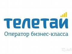 Российский пенсионер получить российскую пенсию за границей