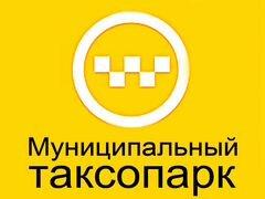 Свежие вакансии иркутск сегодня повар wvтранспортер 1.9 дизель частные объявления в городекиров