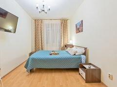 Частные объявления аренда квартиры для празднования посуточно в санкт-петербурге дать объявление бесплатно юрга