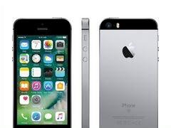 Купить айфон 5s в спб частные объявления объявления, куплю, муку