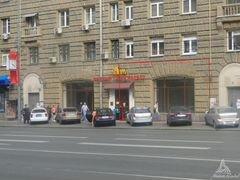 Продажа фотобизнеса в москве продажа домов минский р н частные объявления
