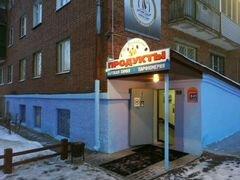 Коммерческая недвижимость во владимире авито Аренда офиса 60 кв Чуксин тупик