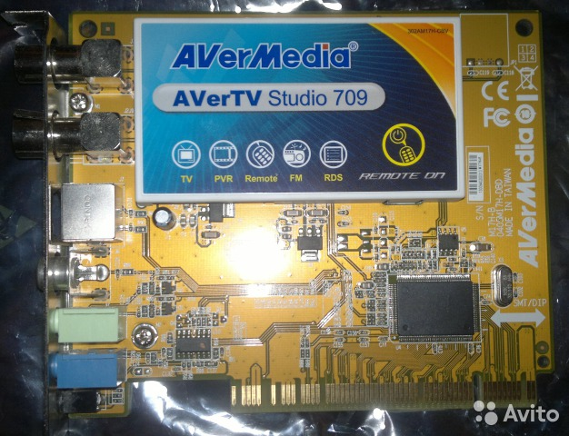 AVERTV STUDIO 709 WINDOWS 8 DRIVER DOWNLOAD