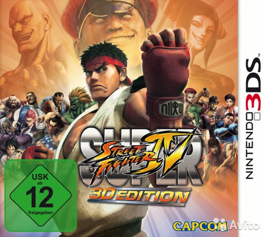 Street Fighter 4 3D Edition - 3DS— фотография №1