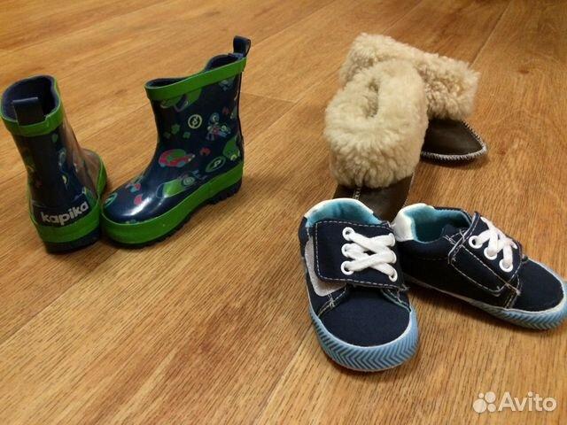 Юничел красноярск каталог обуви 2016 цены липучку плотно