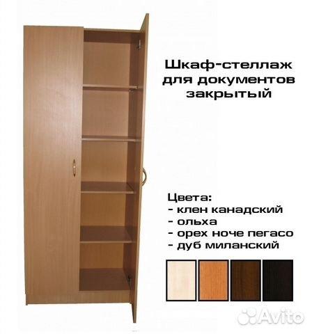 Шкаф для документов с замком