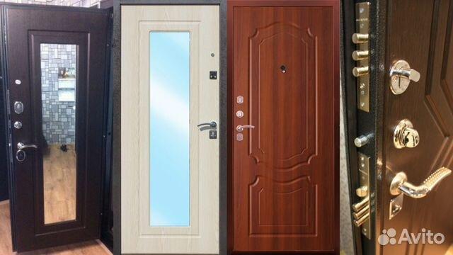 железные двери центр плюс